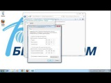 Настройка беспроводного сетевого подключения для Windows 7