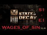 Начинаем выживать в зомби-апокалипсисе [ StateOfDecay ][S1-E1]