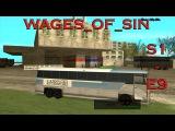 Водитель автобуса - мой любимый маршрут [SAMP][S1 Путь бомжа - E9]