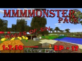 Алтарь для инфузии[MMMMonster Pack-17][Minecraft 1.7.10]