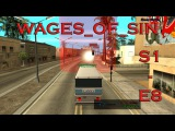 Водитель автобуса - Форт карсон [SAMP][S1 Путь бомжа - E8]