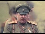 Забытые герои Первой мировой. Великая война.
