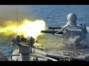 Каштан зенитный ракетно артиллерийский комплекс по классификации НАТО CADS N 1 Kashtan