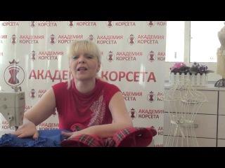 Приглашение на конференцию от Татьяны Козоровицкой