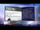 Про Новости 23.01.2015 15:00