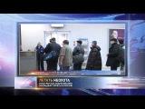 Про Новости 19.01.2015 15:00