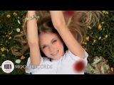 Лавика - Вечный Рай (HD)