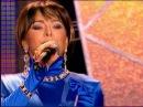 Ани Лорак - С первого взгляда (Гала концерт шанса 2007)
