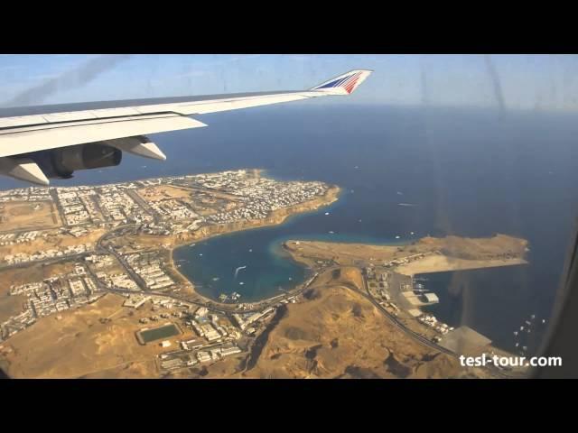 Шикарнейше-красивая посадка в Шарм-Эль-Шейхе (Chicly-beautiful landing in Sharm El Sheikh)