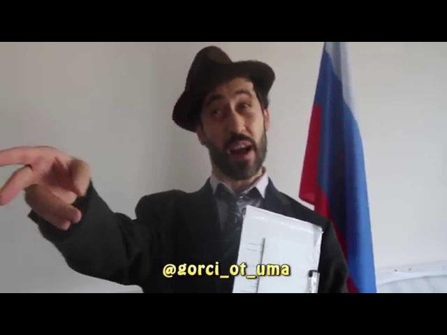 Хаджимурад Набиев исполняет на съёмках