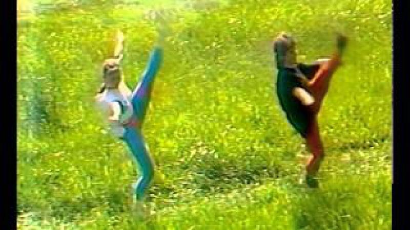 Ритмическая гимнастика. На природе