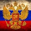 Общество Патриотов России