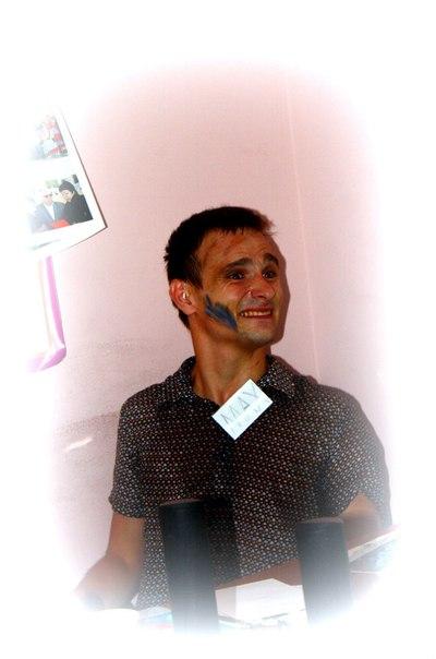Максим Хоменко. Веб-программист. Писатель.