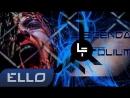 Legenda Folium - My Space /ELLO UP^/
