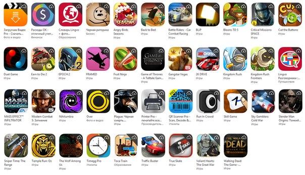Без поддержки iOS 9!