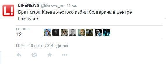 Хунта не в Киеве, а в Донецке, - Кихтенко - Цензор.НЕТ 2826