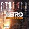 STALKER | Mods | Metro: Redux | Metro: Exodus