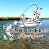 Организация лучшей рыбалки в Новосибирске