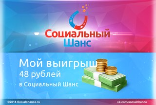 Nebaz ru - Ринат Яруллин ВКонтакте