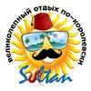 Sultan Turov
