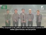 [BAMBOO рус.саб] Речь Топа и Тэяна на вручении награды