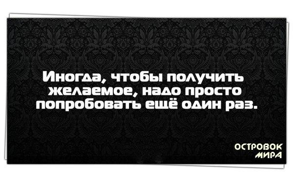 Фото №354203944 со страницы Николая Аржакина