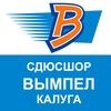 """Спортивная школа """"Вымпел"""""""