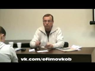 Виктор Ефимов_ Новая Хронология Фоменко и Носовского-это разводилово