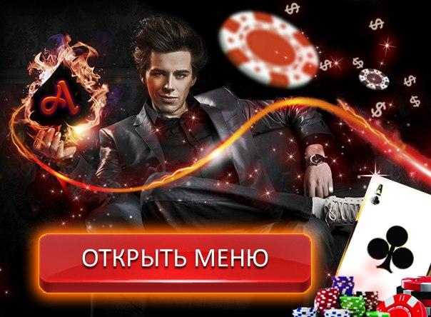 Игровые Автоматы Онлайн Колдуны