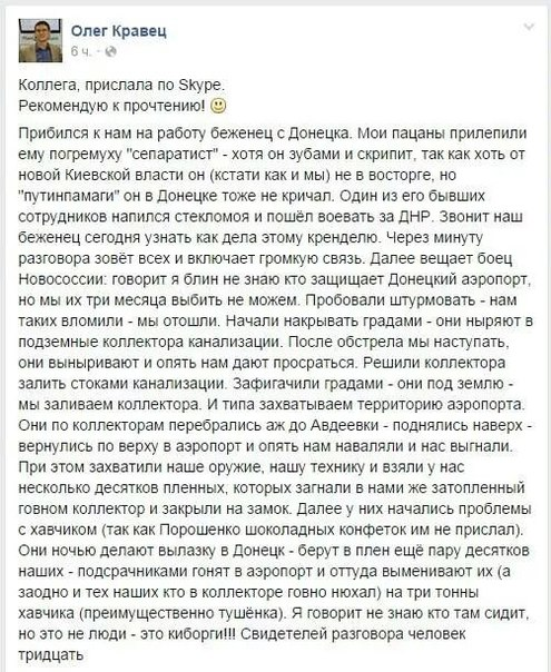 Украина достроит блоки АЭС быстро и без России, - Яценюк - Цензор.НЕТ 7139