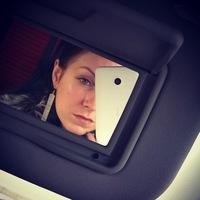 Наталия Чижова