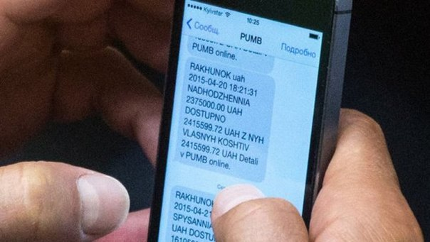 Порошенко создал консультативно-совещательный орган - Совет регионального развития, - Ковальчук - Цензор.НЕТ 4840