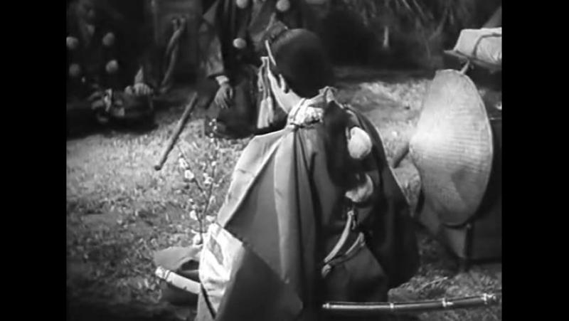 Идущие за хвостом тигра 1945 фрагменты Minamoto no Yoshitsune