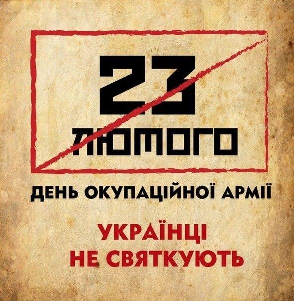 В Раде зарегистрированы обращения к Порошенко по ликвидации Печерского райсуда и Окружного админсуда Киева - Цензор.НЕТ 1800