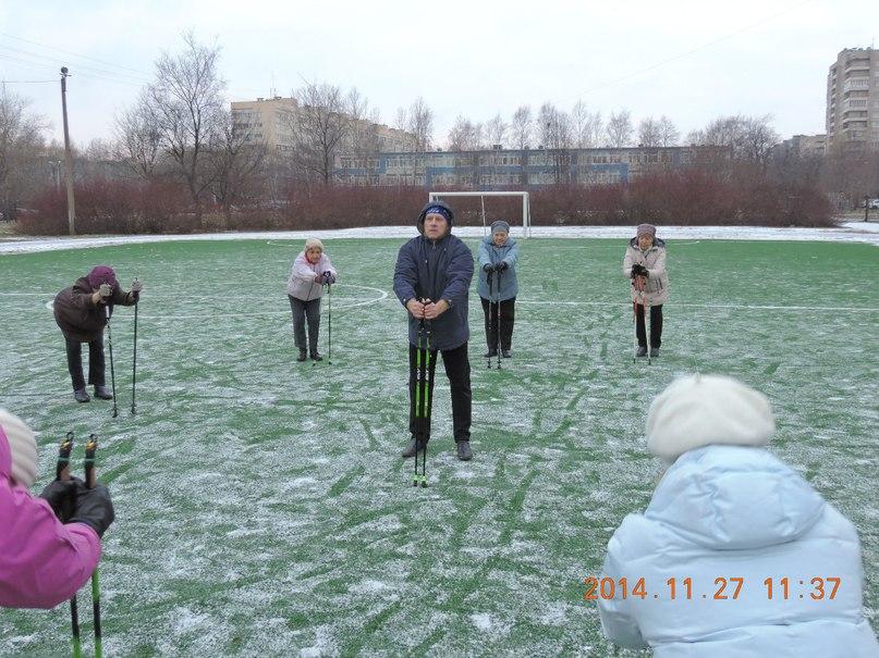 Группа «Возрождение» Спортивное мероприятие по скандинавской ходьбе 27 ноября 2014