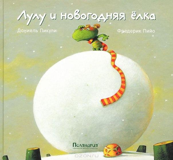 www.labirint.ru/books/370948/?p=7207