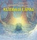 www.labirint.ru/books/370465/?p=7207