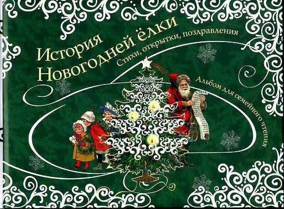 www.labirint.ru/books/457593/?p=7207