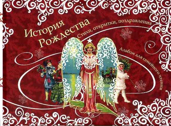 www.labirint.ru/books/457594/?p=7207
