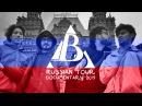 BARELY AWAKE - RUSSIAN TOUR DOCUMENTARY 2015