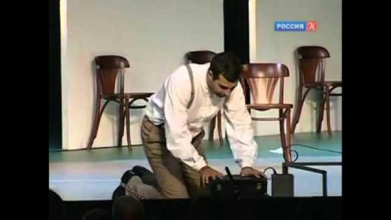 Бешенные деньги спектакль Романа Козака 2010
