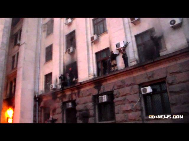 Одесса: снос лагерей на Куликовм поле и пожар в Доме профсоюзов