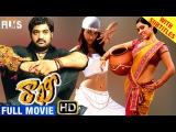 Rakhi Telugu Full Movie | Jr NTR | Ileana | Charmi | Prakash Raj | Devi Sri Prasad | Indian Films - на телугу, без перевода
