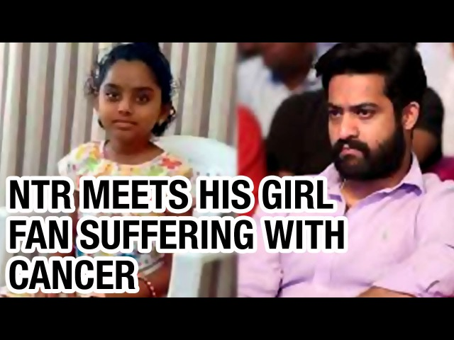 Exclusive visuals Jr NTR to give hope to cancer patient Srinidhi (12 - 05 - 2015)