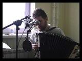 Paul Buchik Another One (Mac Demarco russian bayan cover )