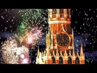 ♫ Пока часы 12 бьют   Снежинка (Чародеи)   Любимые Новогодние песни