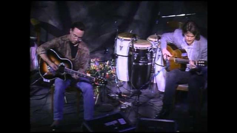 Birelli Lagrene Al Di Meola Larry Coryell -Super Guitar Trio