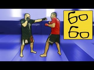 Уроки по единоборствам и самозащите Разминка в боксе. Упражнения для боя на дальней дистанции. Школа бокса для новичков Руслана Акумова