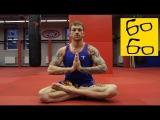 Физподготовка бойцов Йога, растяжка без травм и бабушкины трусы — Басынин продолжает отвечать на ваши вопросы