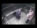 Вирусное Самострел в лифте